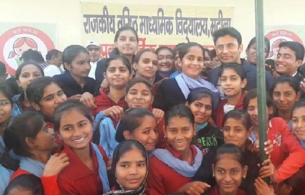 Sangram Singh NGO