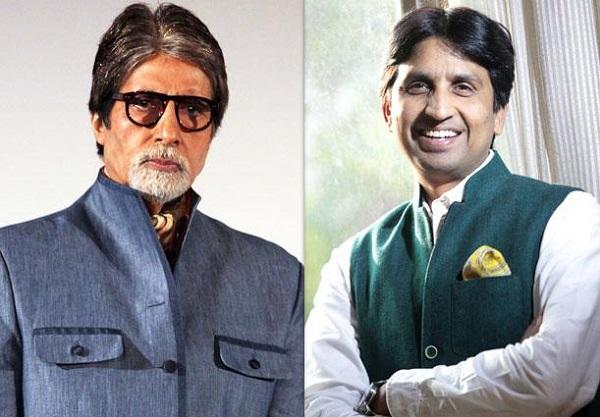 Dr Kumar Vishwas Amitabh Bachchan poem controversy