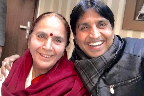 Kumar Vishwas family mother